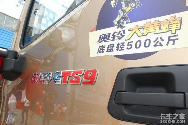 """奥铃""""大黄蜂""""全国20城联动上市上海站圆满落幕"""