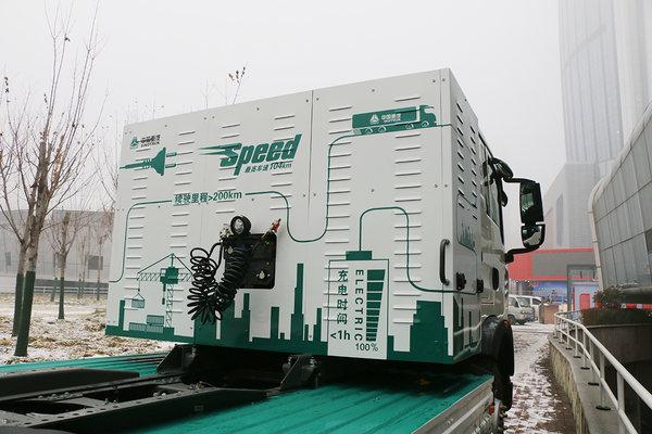 高效卡車電池更換系統,能量補充不是夢