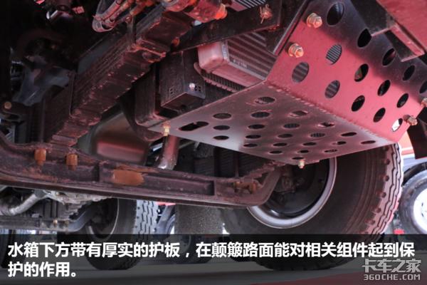 中短途砂石料运输利器图解青汽龙V自卸