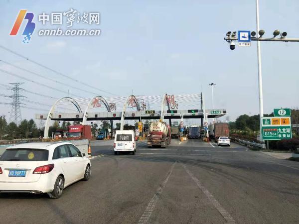 货车也能'秒过'收费站宁波首批称重系统12月7日起试运行