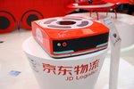 京�|配送�C器人4.0�⒘慨a 2020投入使用