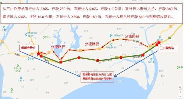 重要通知!西部沿海高速公路这段路要封闭11天!绕行路线看这里!