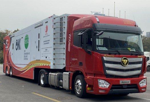 欧曼任5G转播车为世界5G大会保驾护航