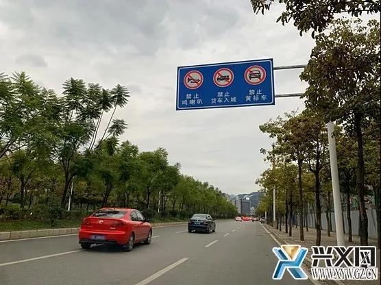 贵州兴义市:城区部分区域实施大型货车限行