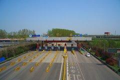 京��高速:�m陵收�M站封�]施工至明年1月