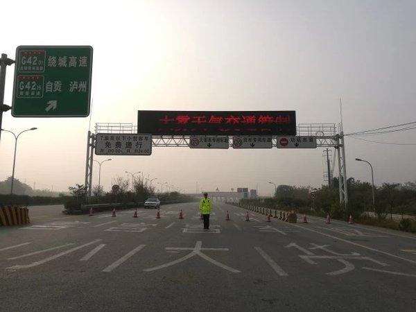 四川多地出现大雾天气成灌等多条高速公路管制