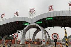 一条人工车道 泸州高速收费站改革完成