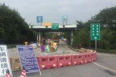 11月18日起 G98�|�高速�@��路段�⑹┕�