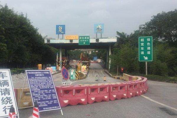 11月18日起G98东线高速K216至K218段将封闭施工车辆可从施工便道通行