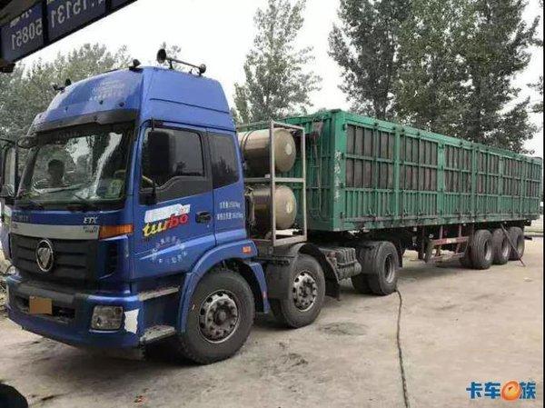 多地禁止国四货车进厂、进园装卸货卡友:就指着这几个月赚钱呢!