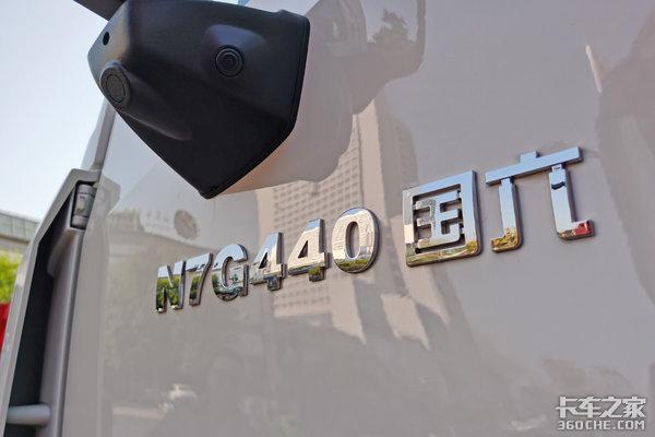 重汽年会抢先看:国六、新能源车型众多,600马力牵引车亮相!