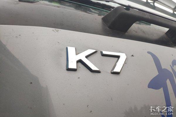开着格尔发K7,秒变别人眼里的高端玩家