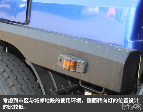 高性价比的可靠伙伴脏活累活还得是它图解风顺单排自卸车