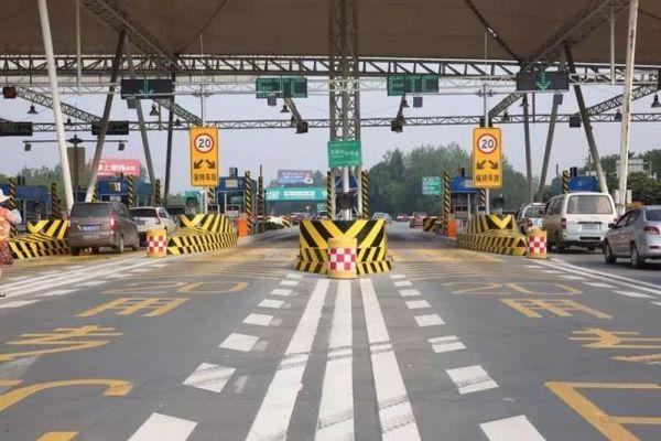 """""""撤站""""之""""战""""取消高速公路省界收费站一线观察"""