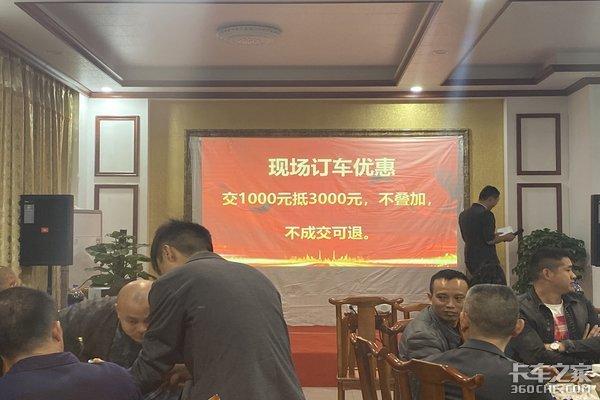 赣州乔致乘龙汽车交车仪式・暨推介会