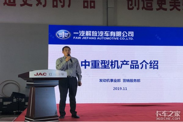 2020款格尔发重卡上市会徐州站圆满成功