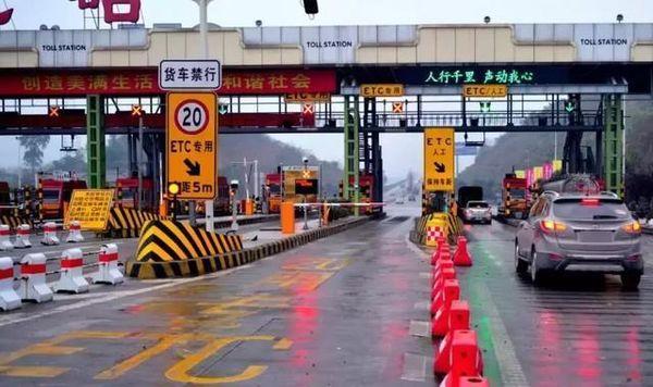 吉林:高速公路发出首套货车ETC设备!
