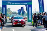 首届环珠三角中国新能源汽车巡回赛开幕