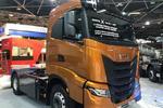 延续家族式前脸设计 依维柯全新X-WAY工程卡车系列亮相Solutrans