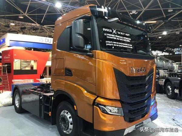 延续家族式前脸设计依维柯全新X-WAY工程卡车系列亮相Solutrans