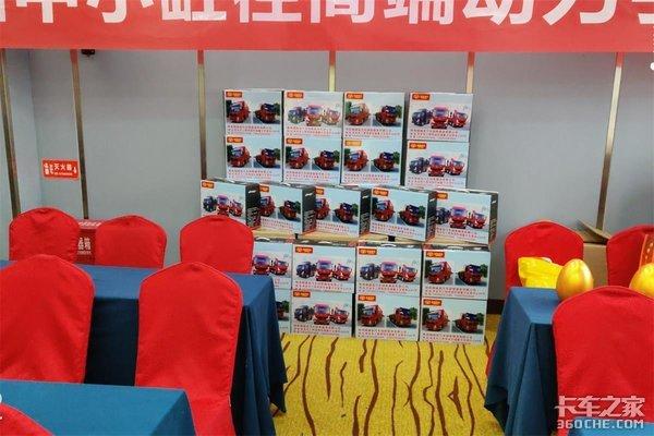 中国重汽豪曼汽车潍柴系列产品品鉴会