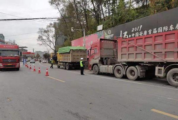 安康交警:将持续开展渣土车整治行动!