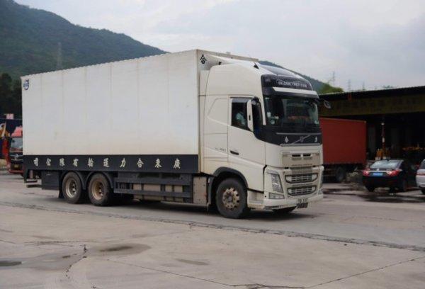 广西:13个部门联合印发货运转型升级发展实施方案