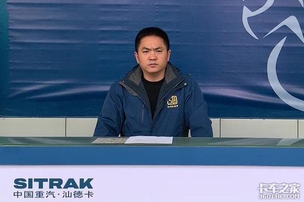 昆明长顺达郭艳红:用服务与恒心和汕德卡相互成就未来