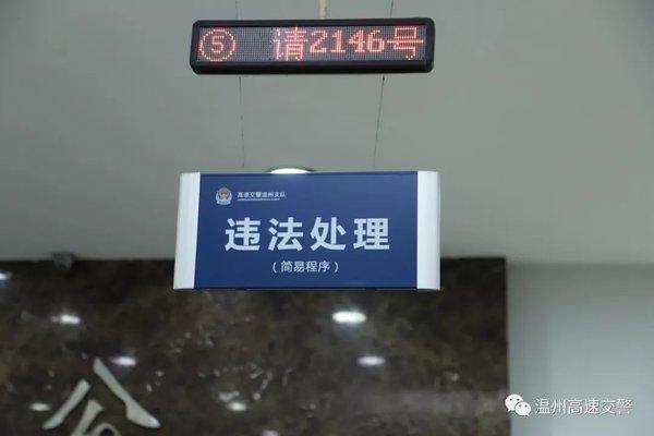 浙江:高速被抓拍可省�犬�地�理了!