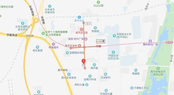 """北京:""""皮卡""""路�啻笥凇八�有��""""!"""