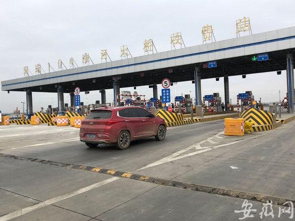 蚌埠:国道104淮河大桥收费站28日启动运营