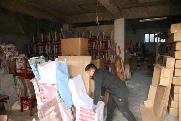 沂水拖�{的�L景�祥菱是最美��富伙伴