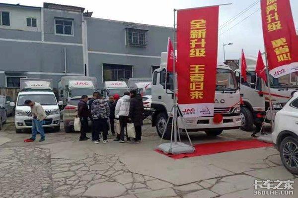 江淮�E�V8�L�S距新品上市�l布���F�站