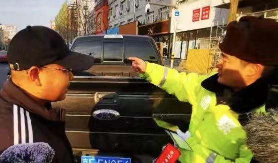 北京:�啦�'皮卡'�`法查�@7598起�`法