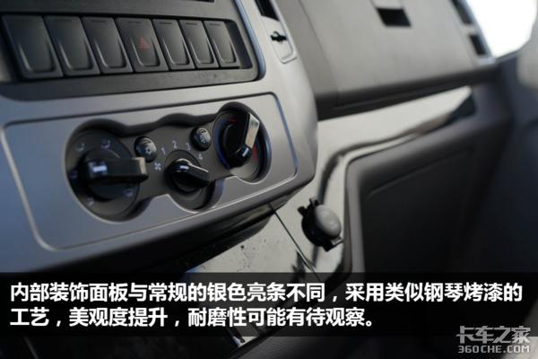 多种发动机可选!现代泓图300轻卡图解,标配机械减震座椅