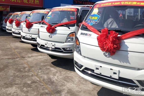 广州安锋汽车超市开业典礼