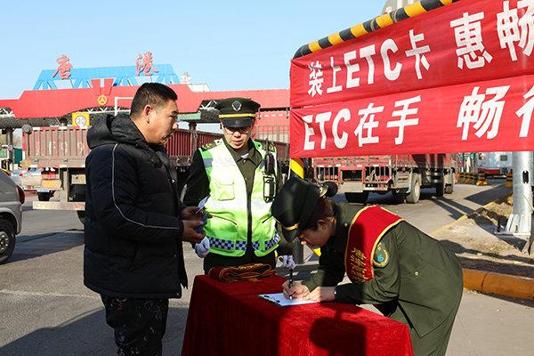 河北:唐津高速全面启动货车ETC发行工作