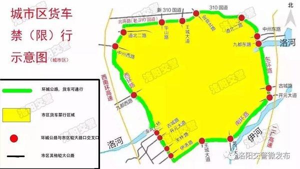 河南这个地方24小时禁行货车蓝牌车也不让走了!