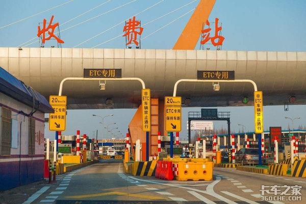 黑龙江:对ETC用户给予通行费7折优惠!