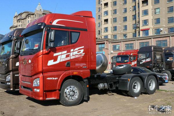 国六LNG牵引车的期望,JH6中了几个呢?