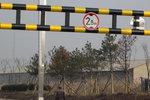 河南:圆满完成公路限高限宽设施治理!