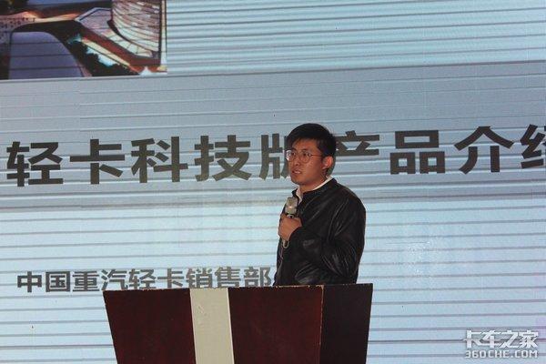"""胜者""""潍""""王重汽HOWO轻卡国六上市"""