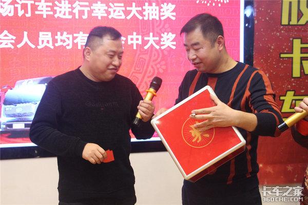一汽解放轻卡麟V18T产品推介会衡阳站
