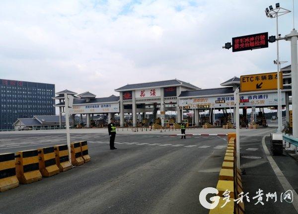 12月16日起贵州高速公路将全面启动入口称重检测