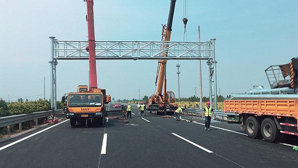 河北:高速集团完成ETC门架收费单元与部联通测试