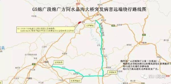 注意!绵广高速大桥预计60天完成处置车辆这样绕行