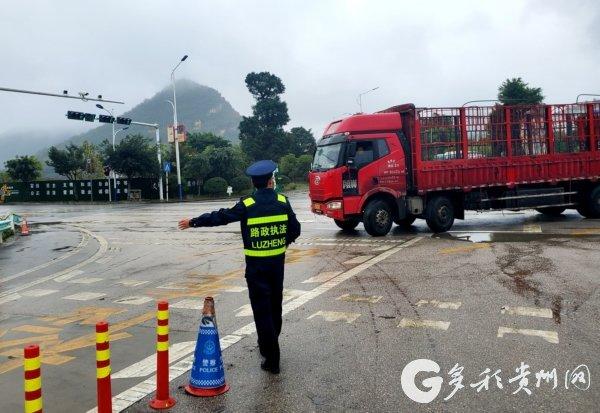 沪昆高速:黄果树收费站入口治超设备正式启用