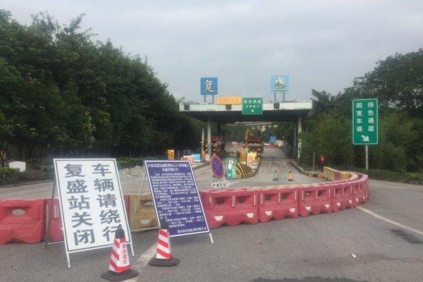 福银高速:注意!又一波交通管制来袭!