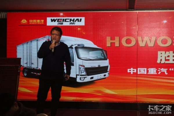 中国重汽HOWO轻卡国六潍柴产品温州上市
