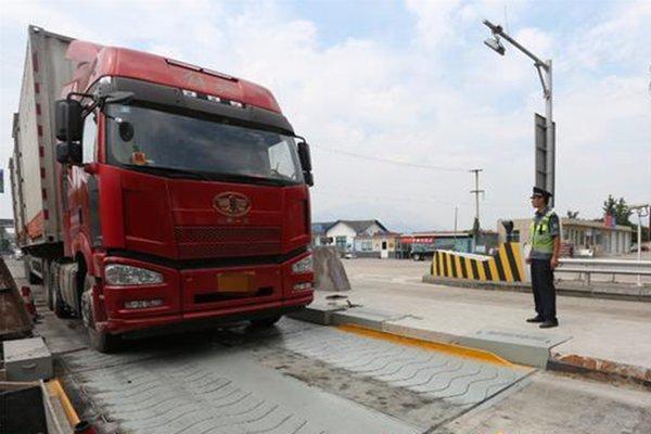 货车称重检测首日收费站入口查超124辆